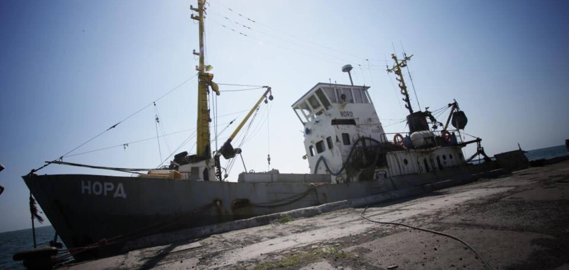 Моряки сейнера 'Норд' втекли до Криму через Росію