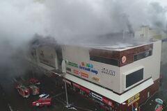 Пожежа в Кемерово