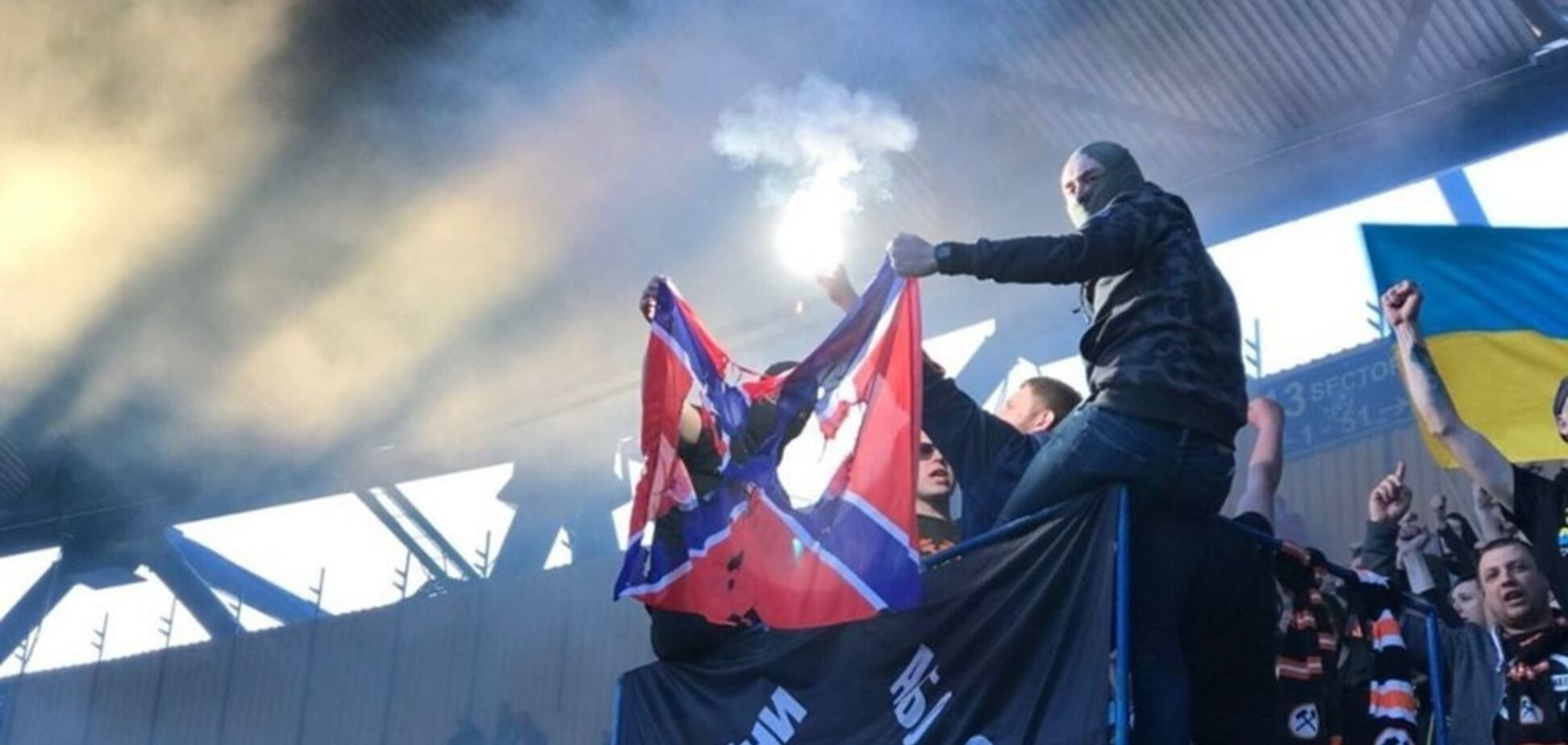 Фанаты 'Шахтера' на матче с 'Динамо' сожгли флаг 'Новороссии'
