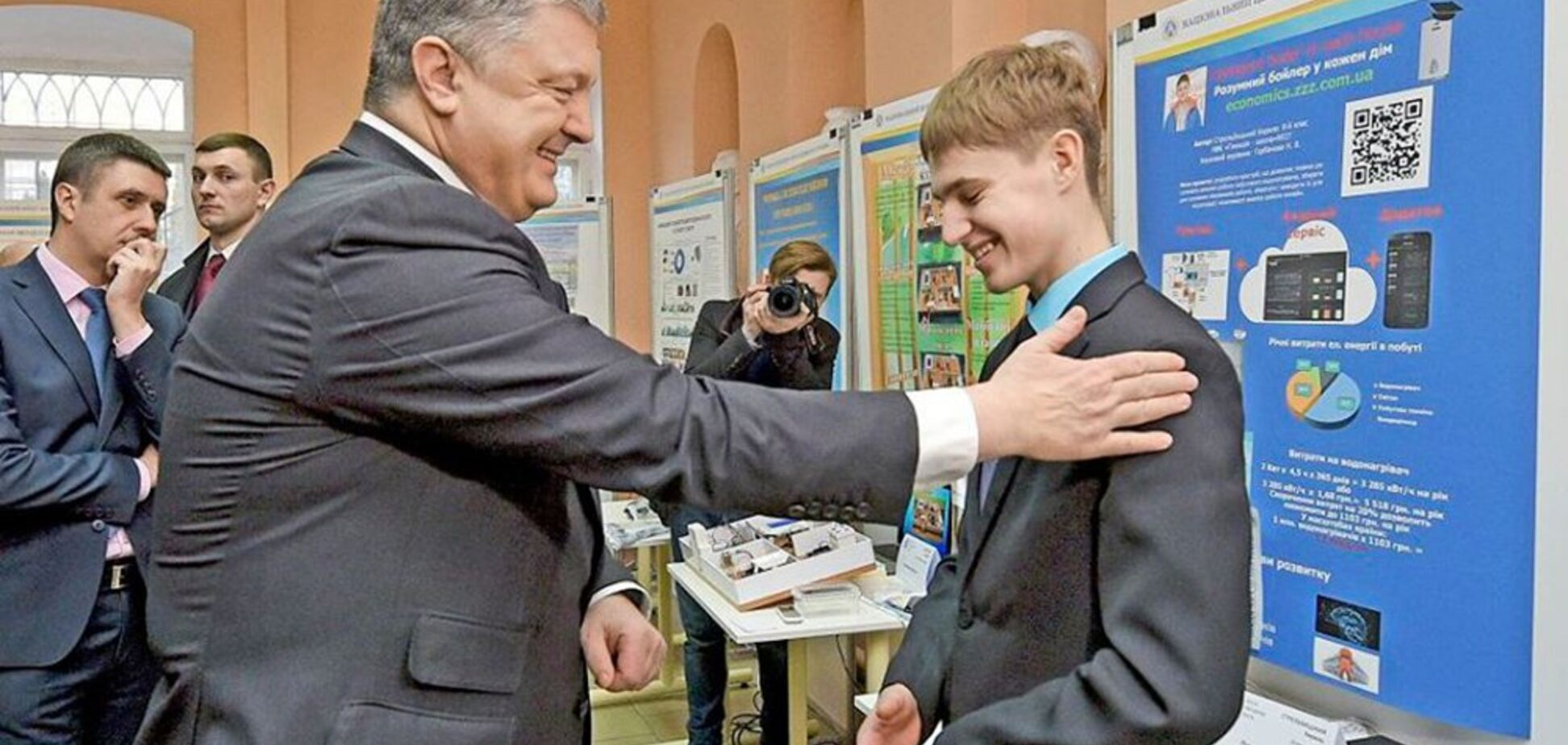 Український школяр винайшов 'розумний' бойлер