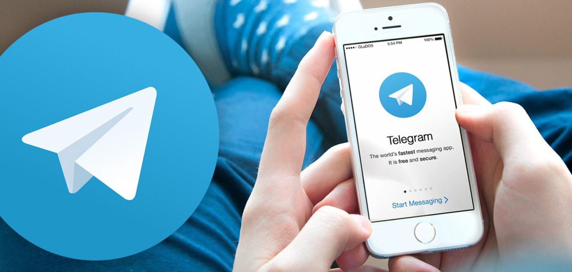 Без Telegram: Роскомнадзор почав офіційно блокувати месенджер