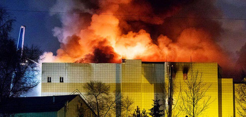 Пожежа в Кемерово: ТЦ сконструювали як 'задуману пастку'