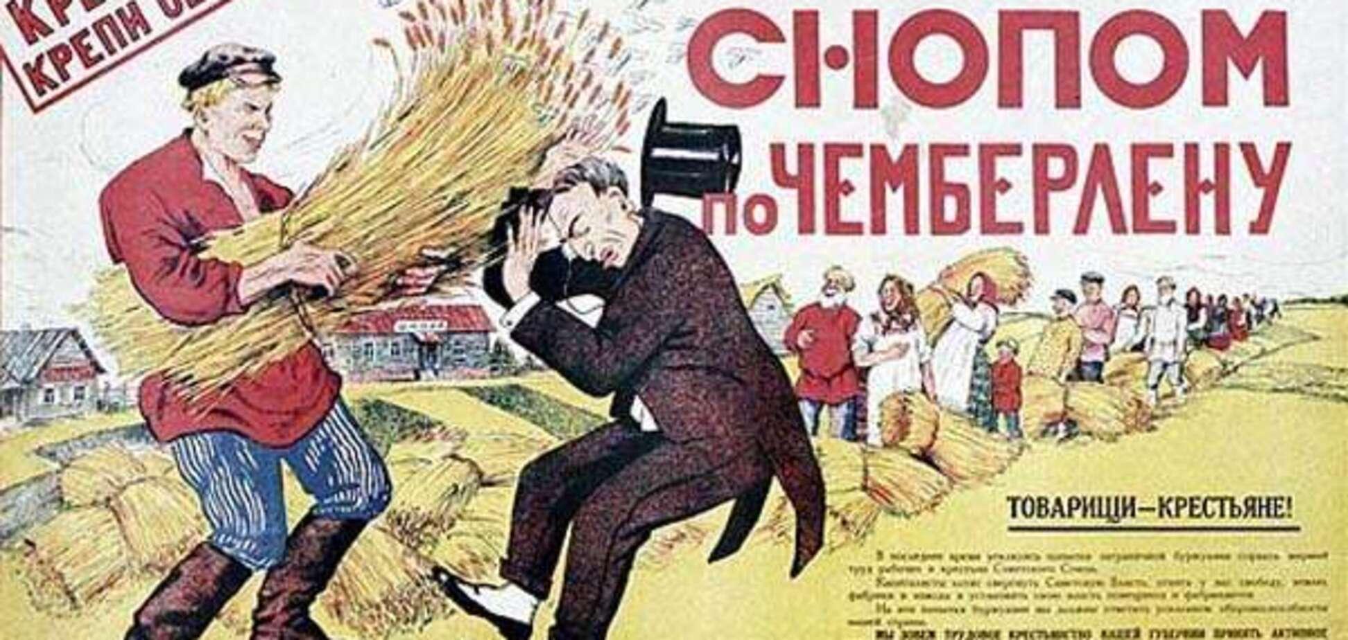 Очередная бомбардировка Воронежа