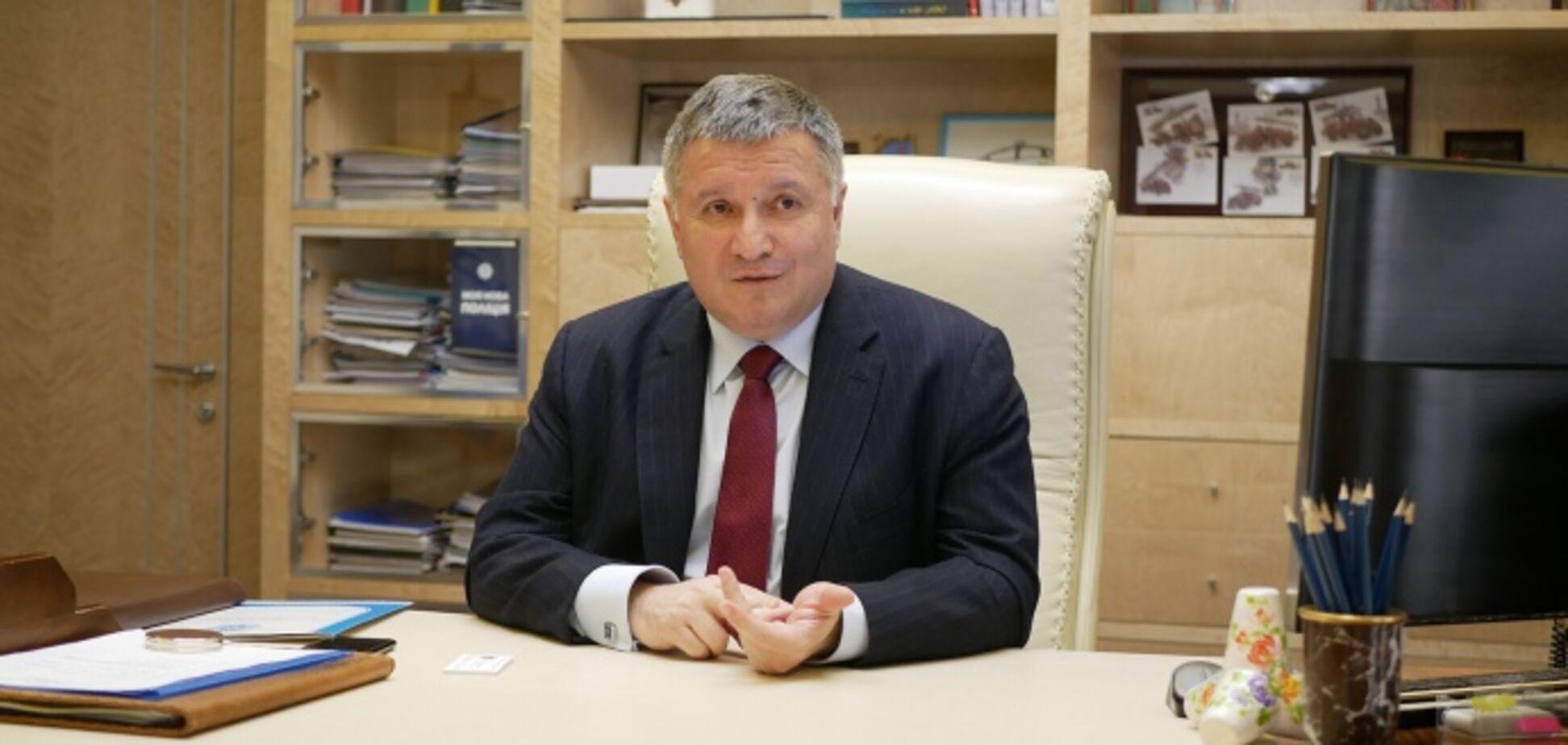 Сначала взять Горловку: Аваков озвучил план возвращения Донбасса