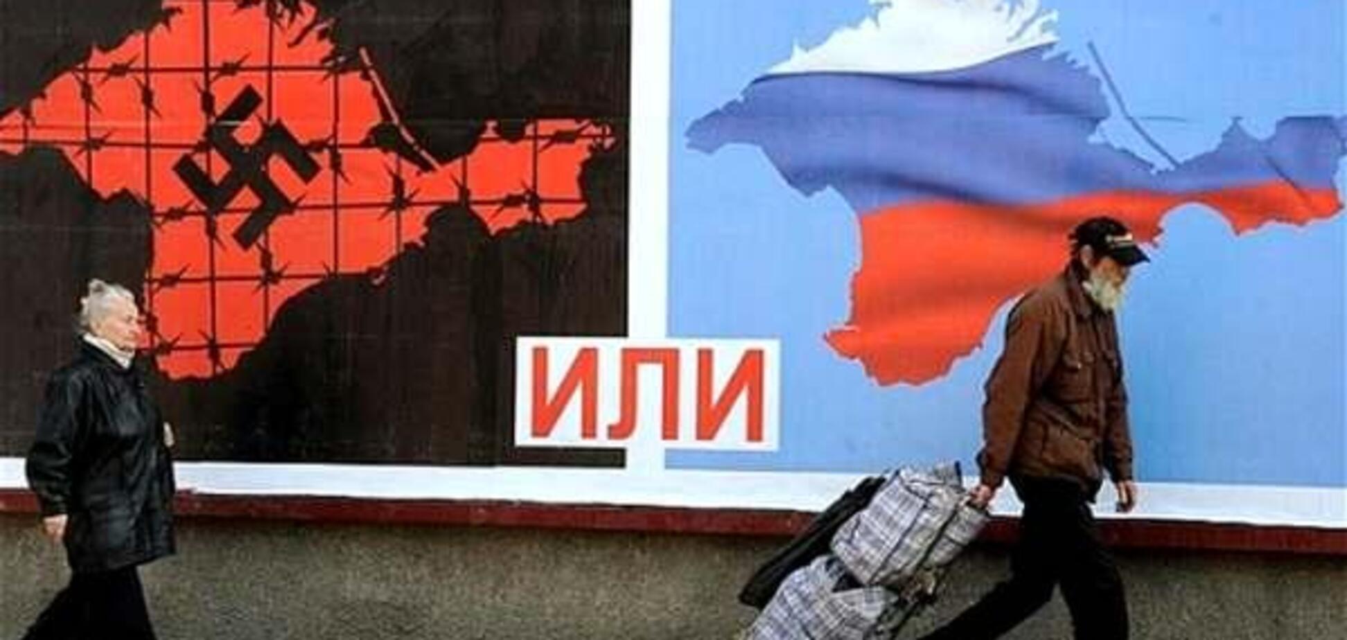 Русистов в Крыму накрыло волной паники