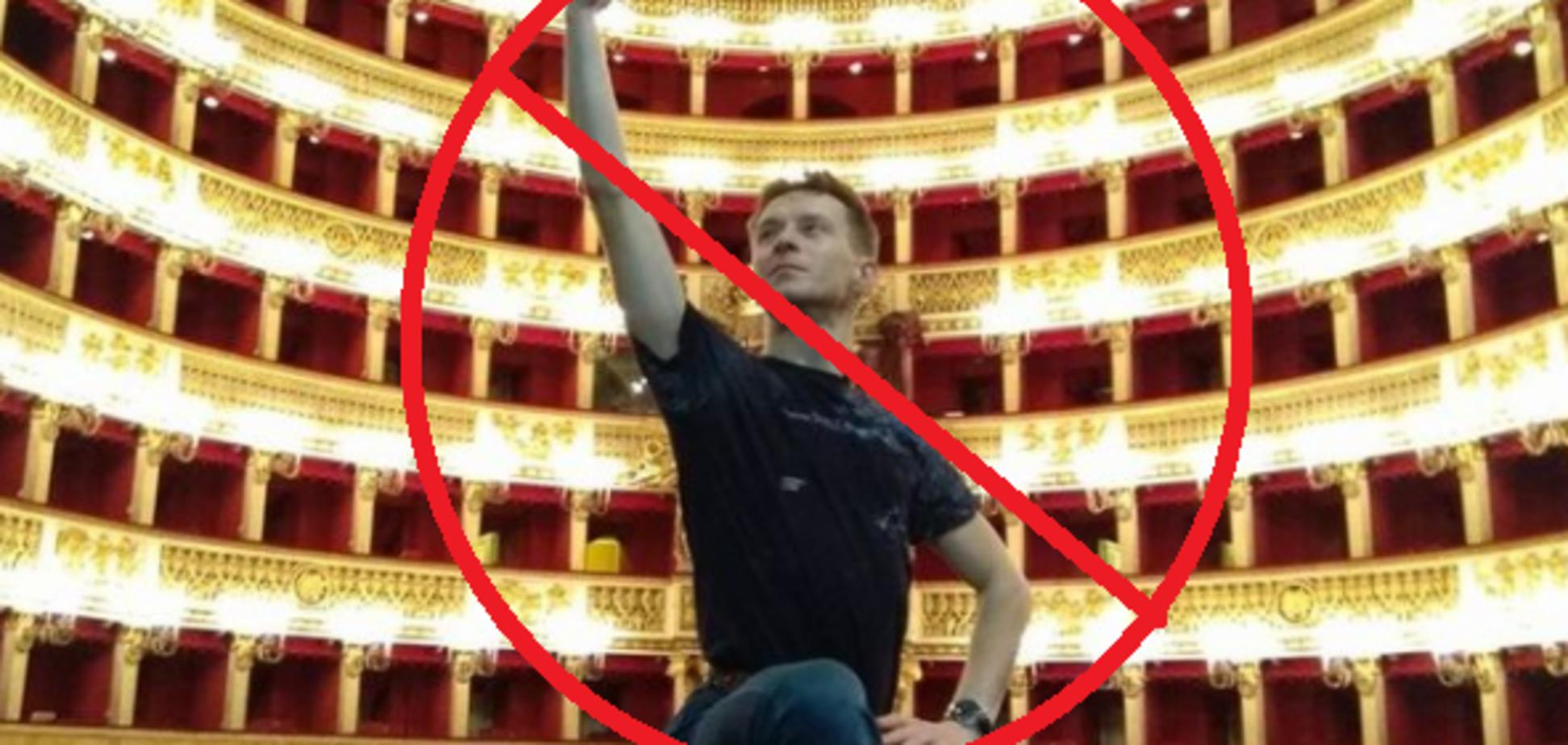 Розбещував дітей: спливли моторошні деталі про артиста-сепаратистів зі Львова