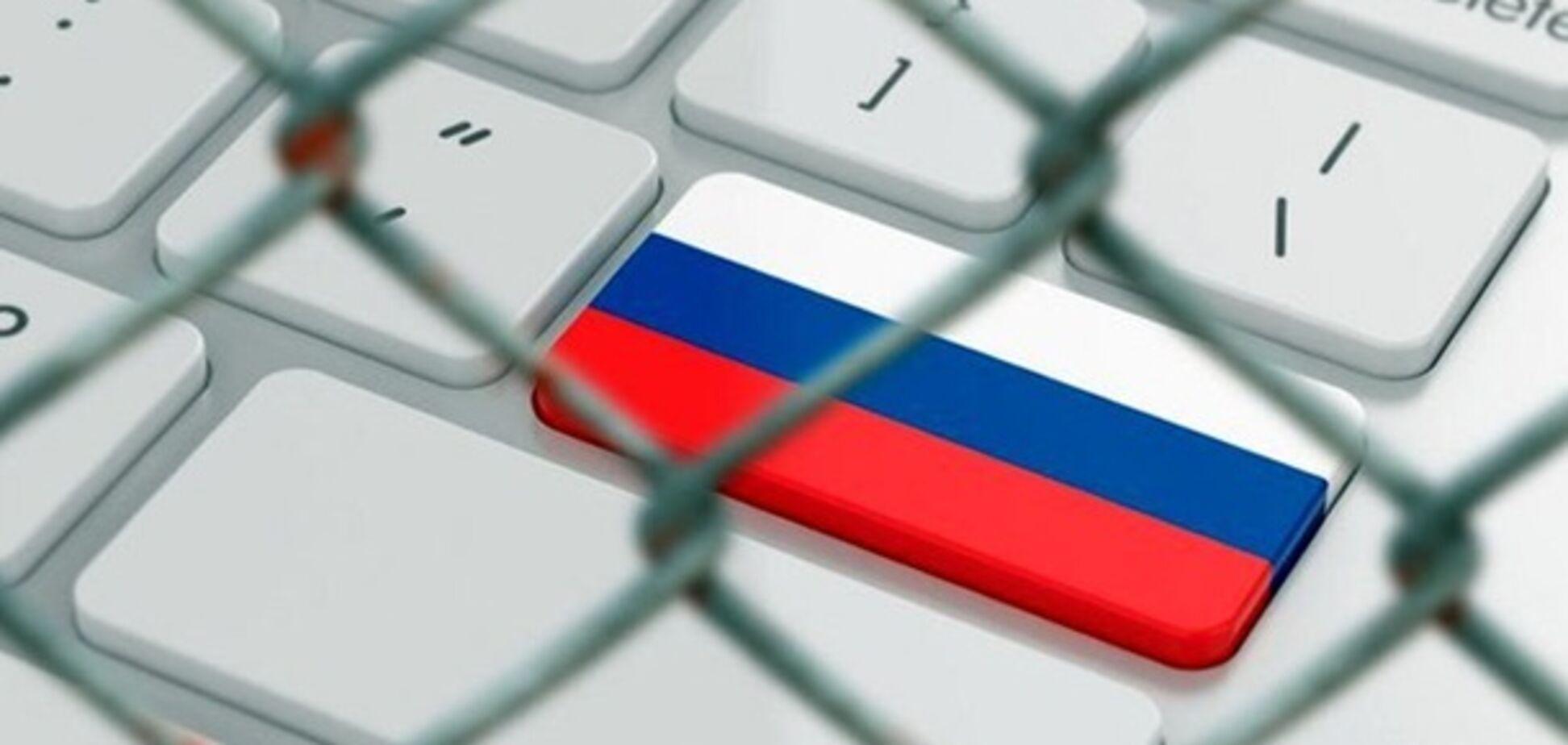 Зря смеетесь: Россию отключат от Интернета