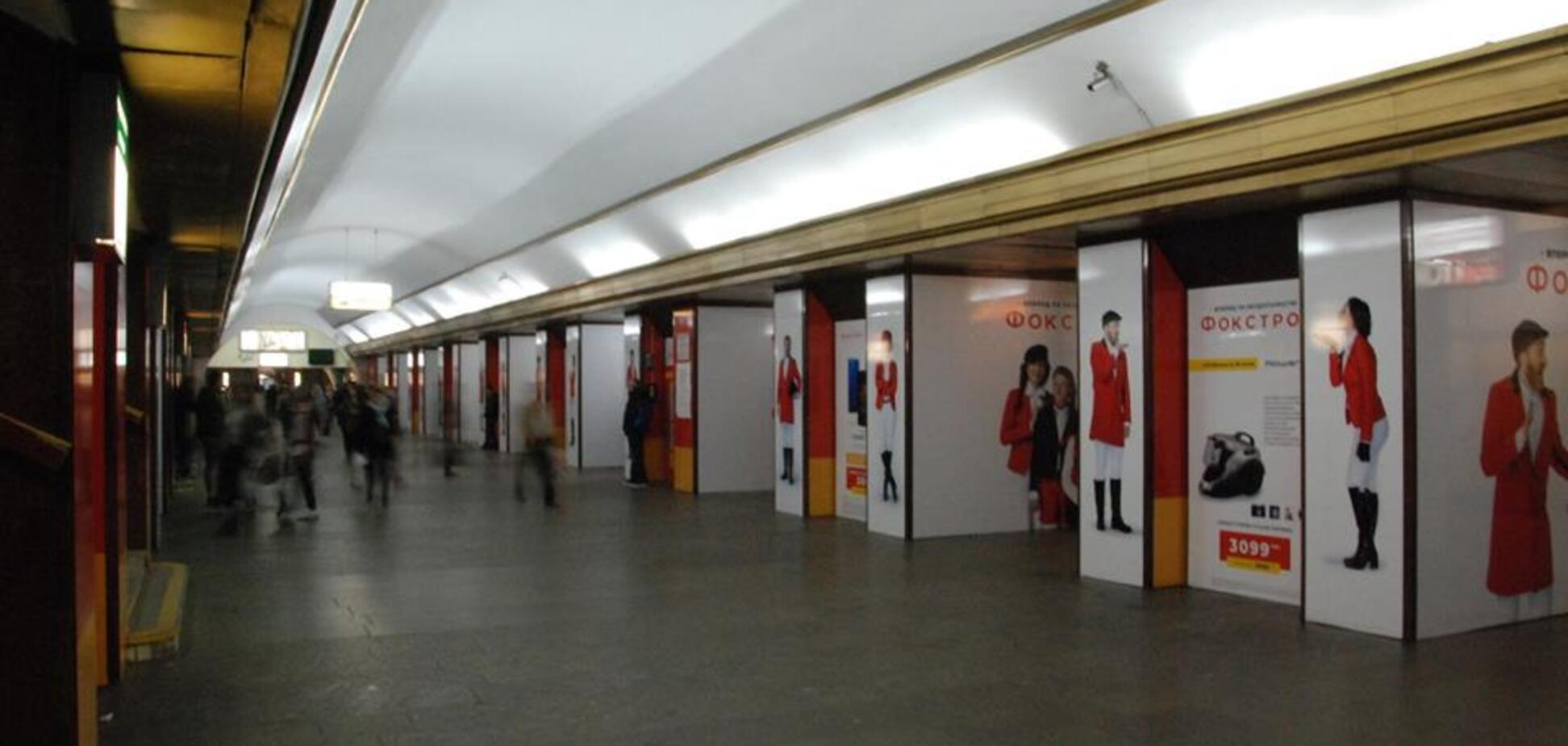 'Пробили дно': киевлян возмутили изуродованные станции метро