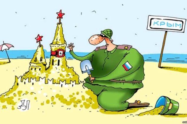 И с Путиным жить, по-путински выть: новое оружие шизофреников