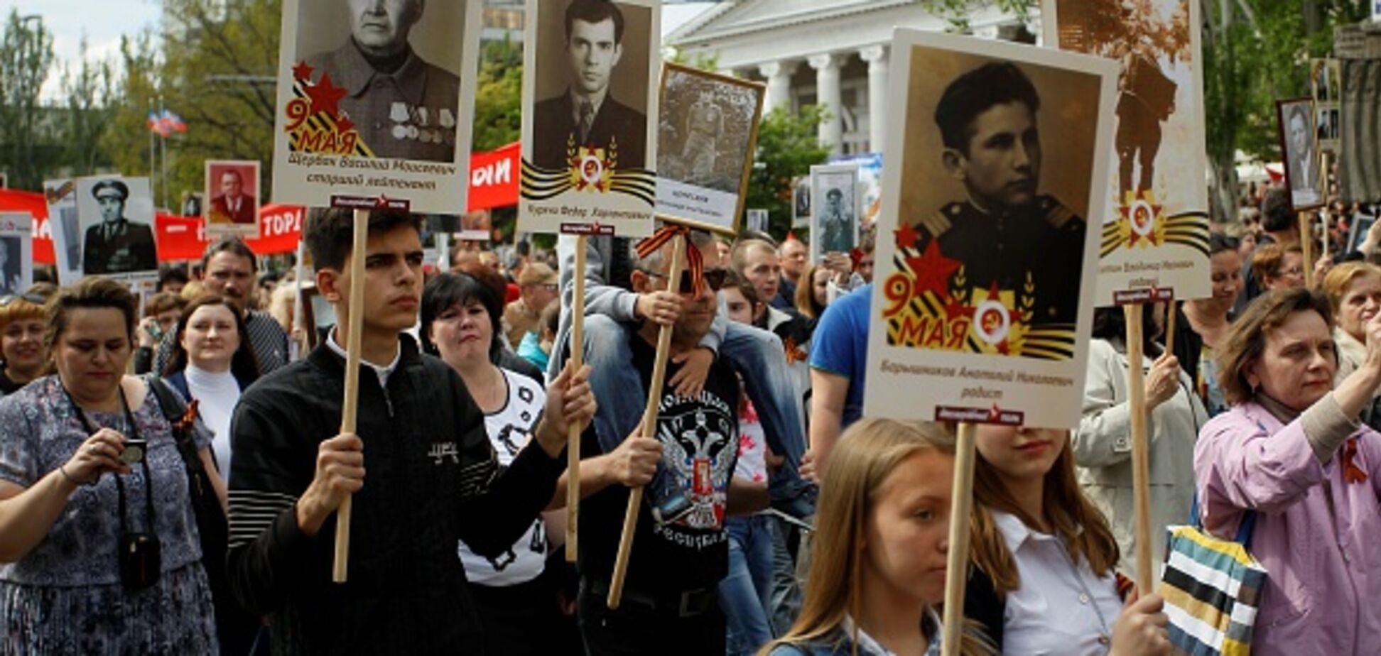 'Ніякого патріотизму': блогер розповів, як в 'ДНР' готуються до 9 травня