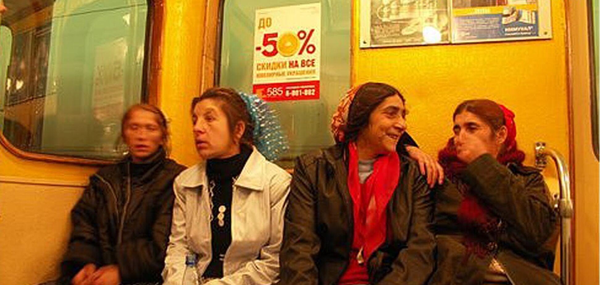'Это нашествие!' Толпа ромов устроила беспредел в киевском метро