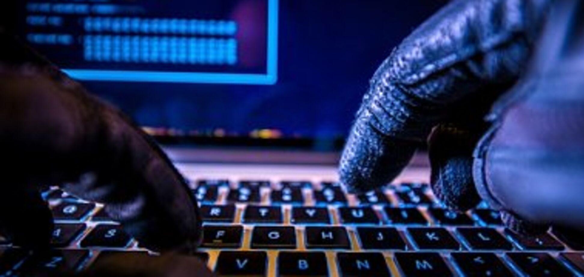 Россию обвинили в мощнейшей кибератаке по миру