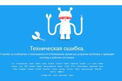 Ефект Telegram? Twitter 'впав' у всьому світі
