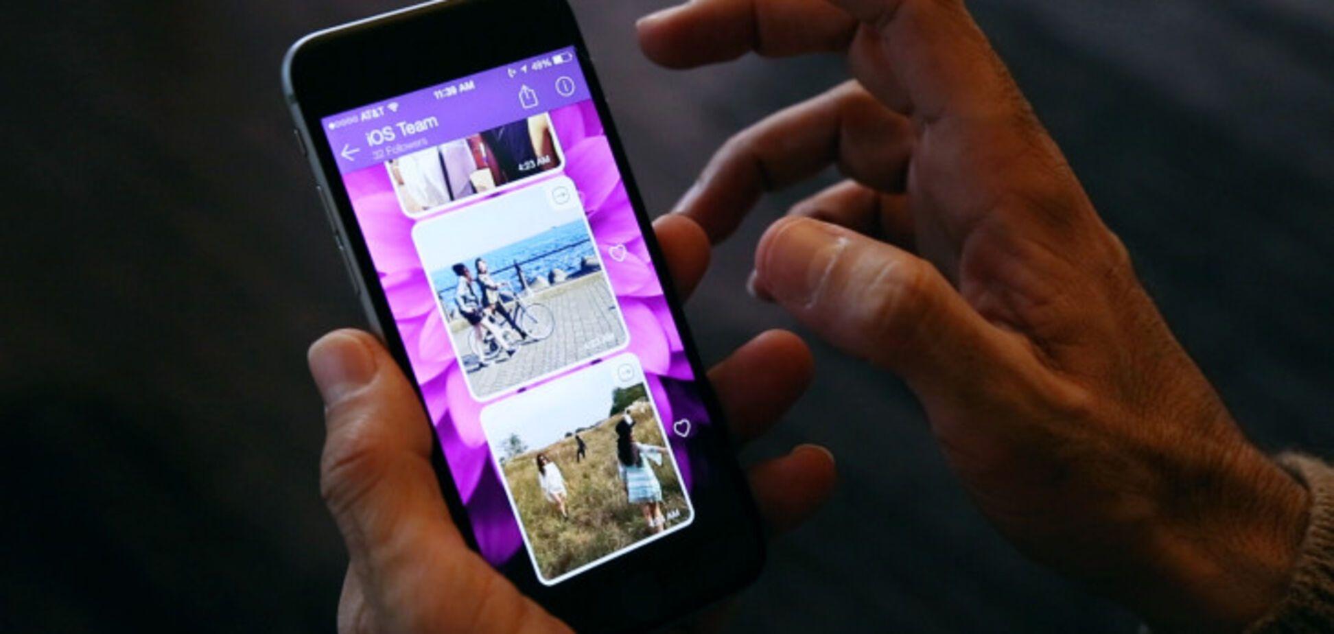 'Слава великому Ху...лу!' Росіяни в шоці від перебоїв в роботі Viber