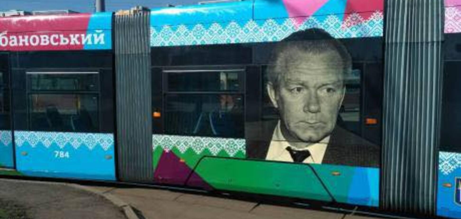 Киевские трамваи с портретами