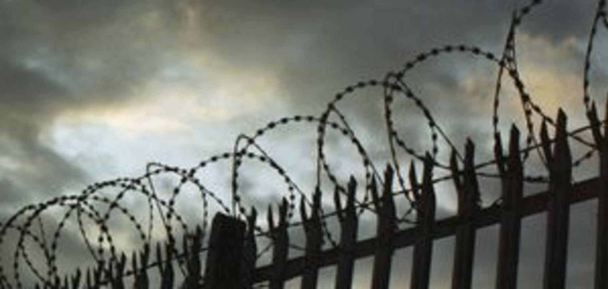 Системою тюрем керують невігласи