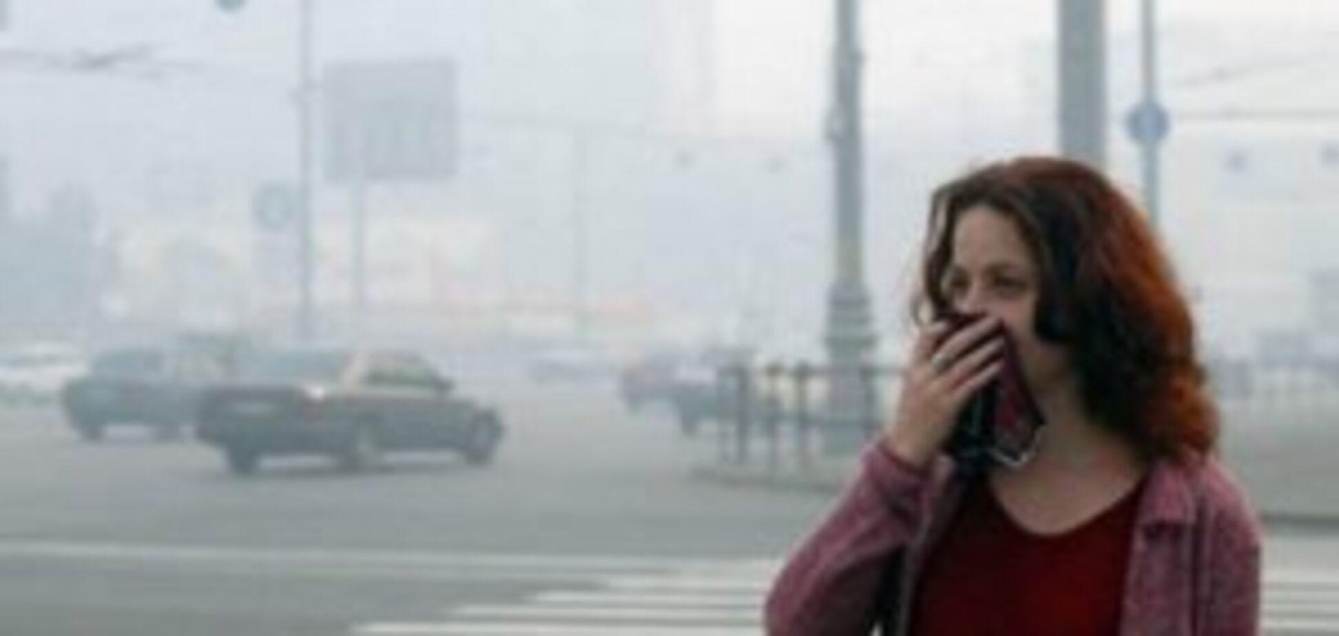 Українці вимирають через брудне повітря: опублікована тривожна статистика