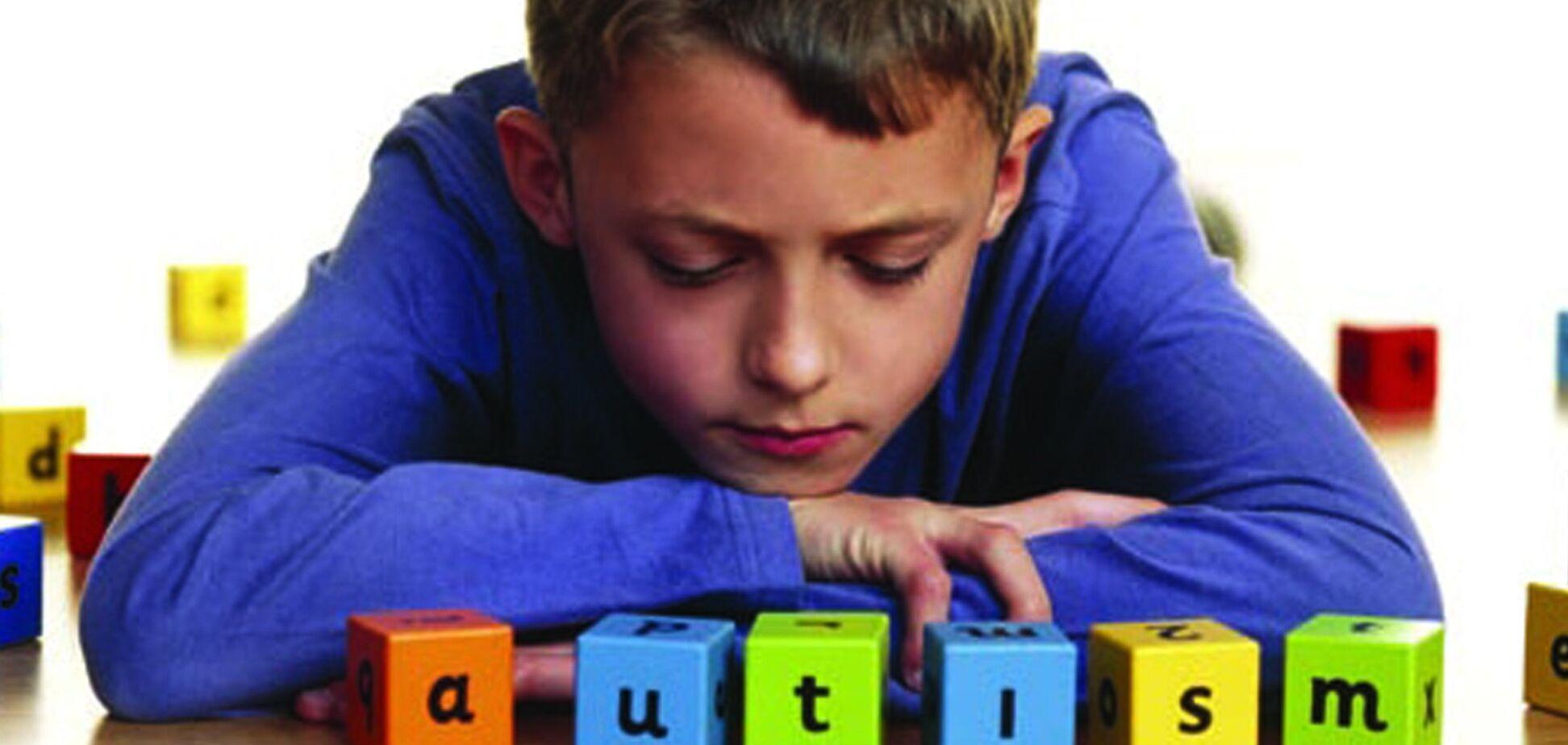 Комаровский подсказал, как помочь ребенку-аутисту