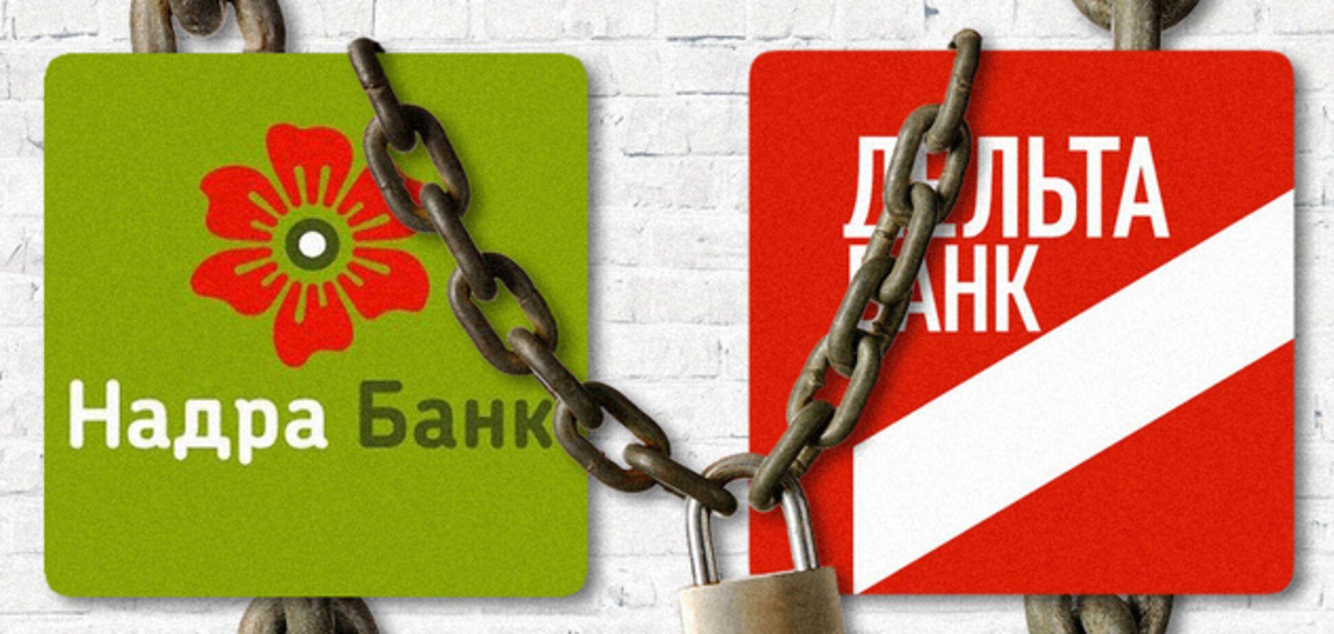 Банкрутства 'Дельта Банку' і 'Надри' будуть розслідувати іноземці