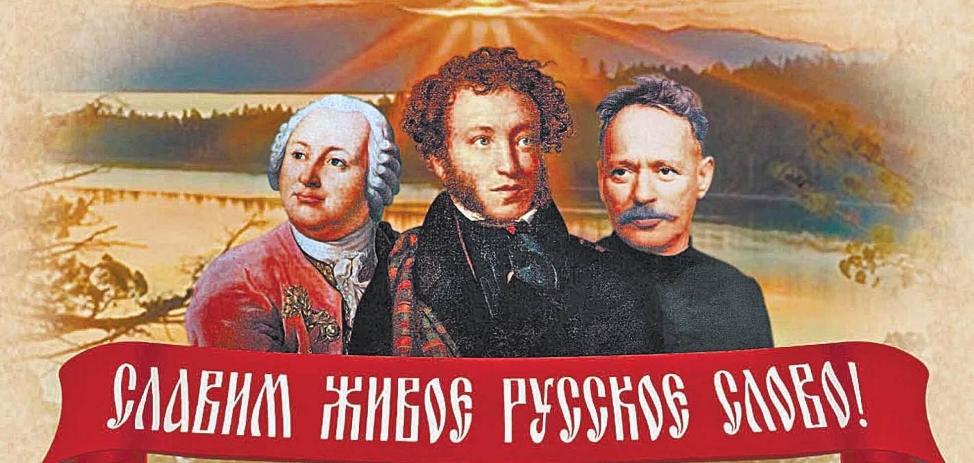 Портников назвав 'вічний шанс' для Кремля в Україні