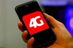 'Пятнистый' 4G в Украине