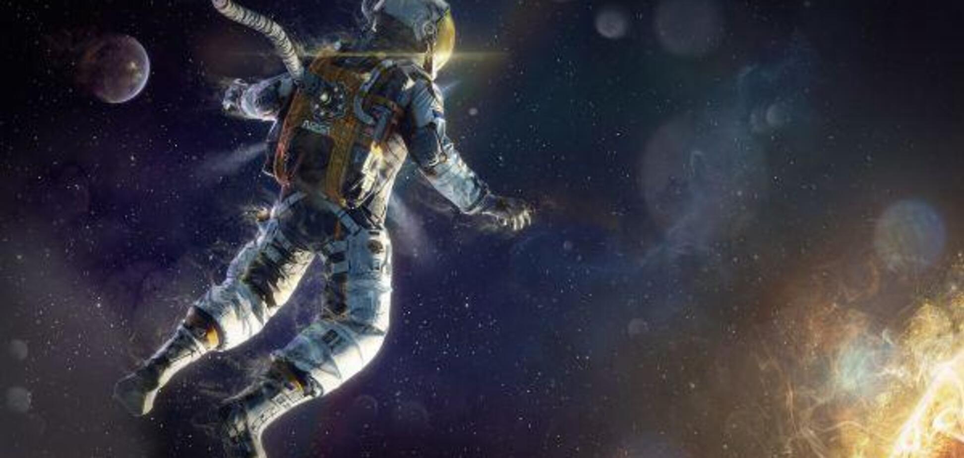 Концерт 'Космическое восхождение'