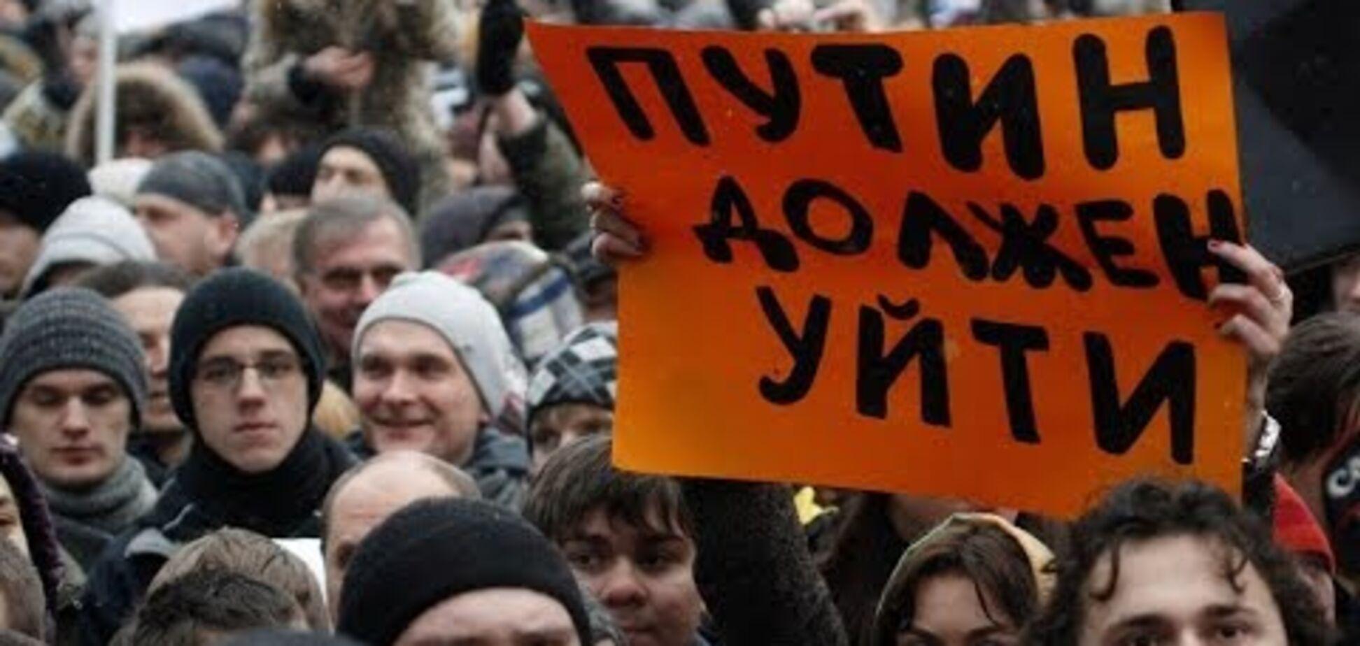 Масові мітинги в РФ: озвучені реальні проблеми для Путіна