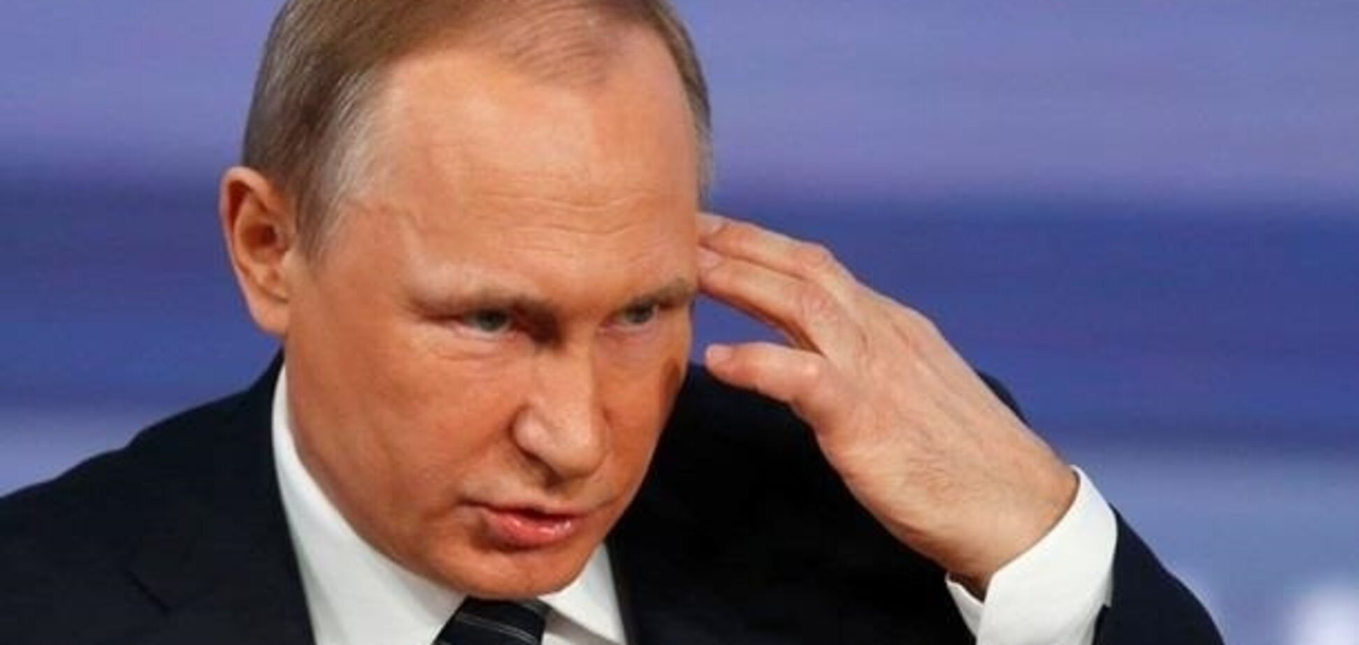 Путин стал жертвой пропаганды