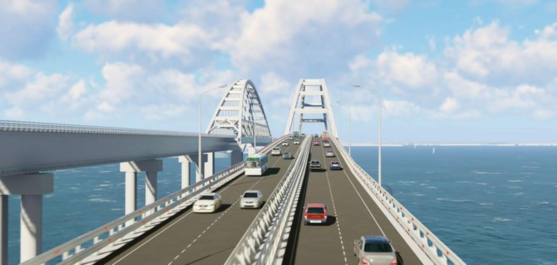 Виникла проблема з Кримським мостом
