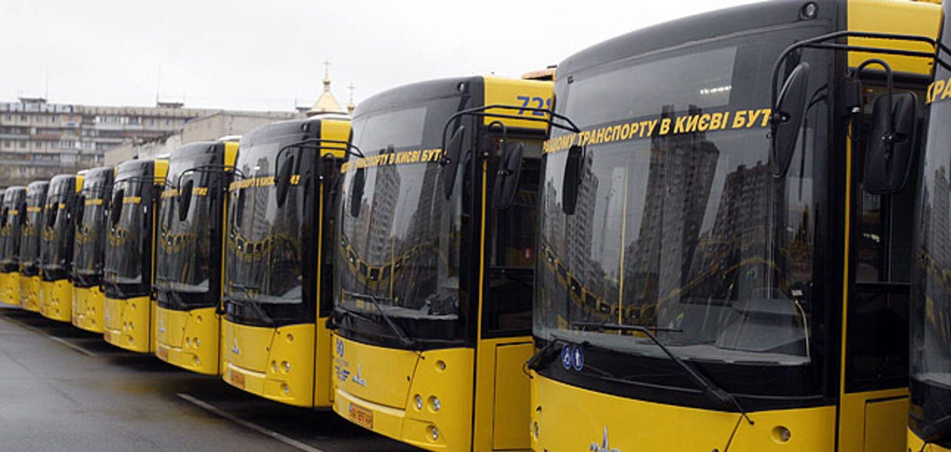 Киев закупит новые автобусы, трамваи и вагоны фуникулера