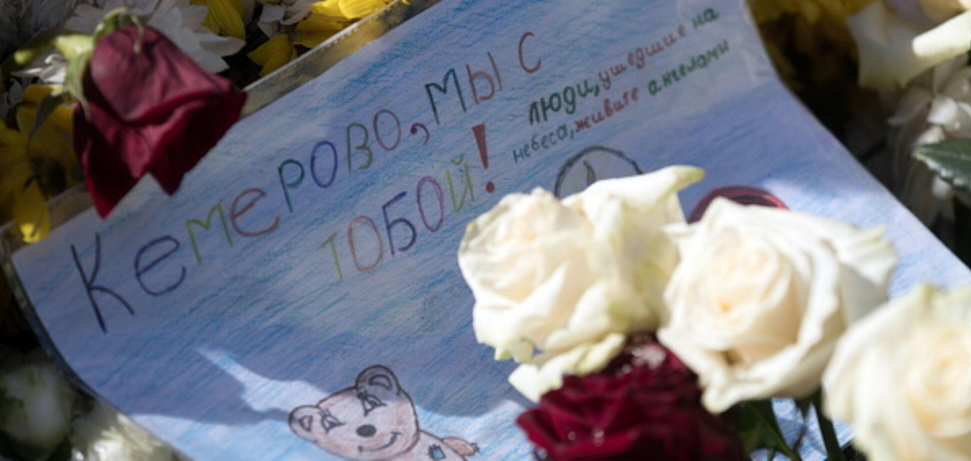 Пожежа в Кемерово: названо остаточне число загиблих