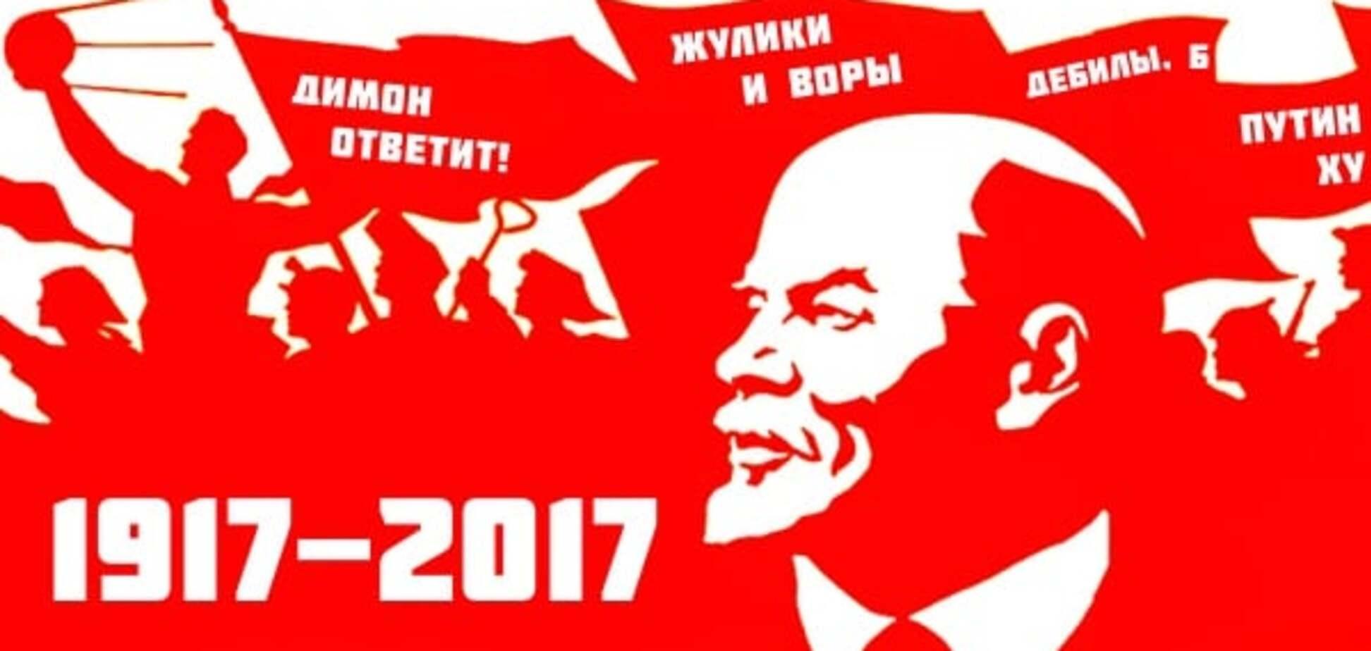 Недовольство в России усугубляется, у гаек может сорвать резьбу