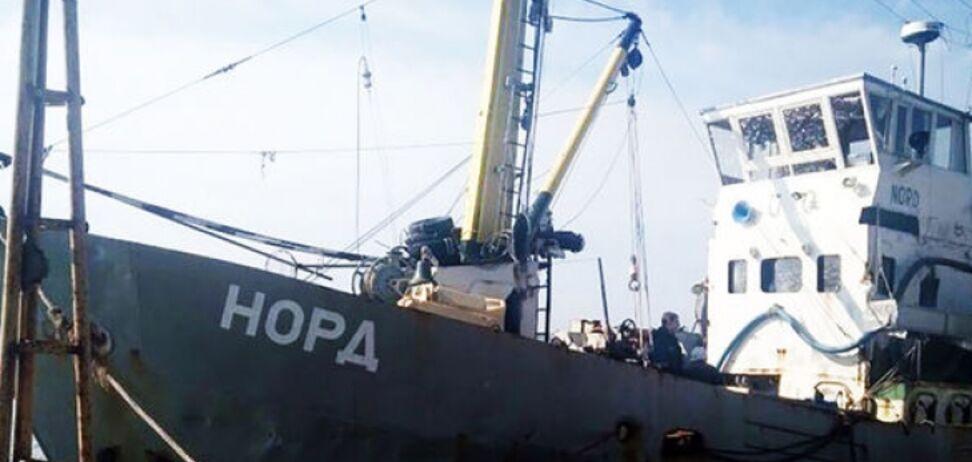 Пограничники Украины объяснили, как экипажу 'Норда' удалось вернуться в Крым