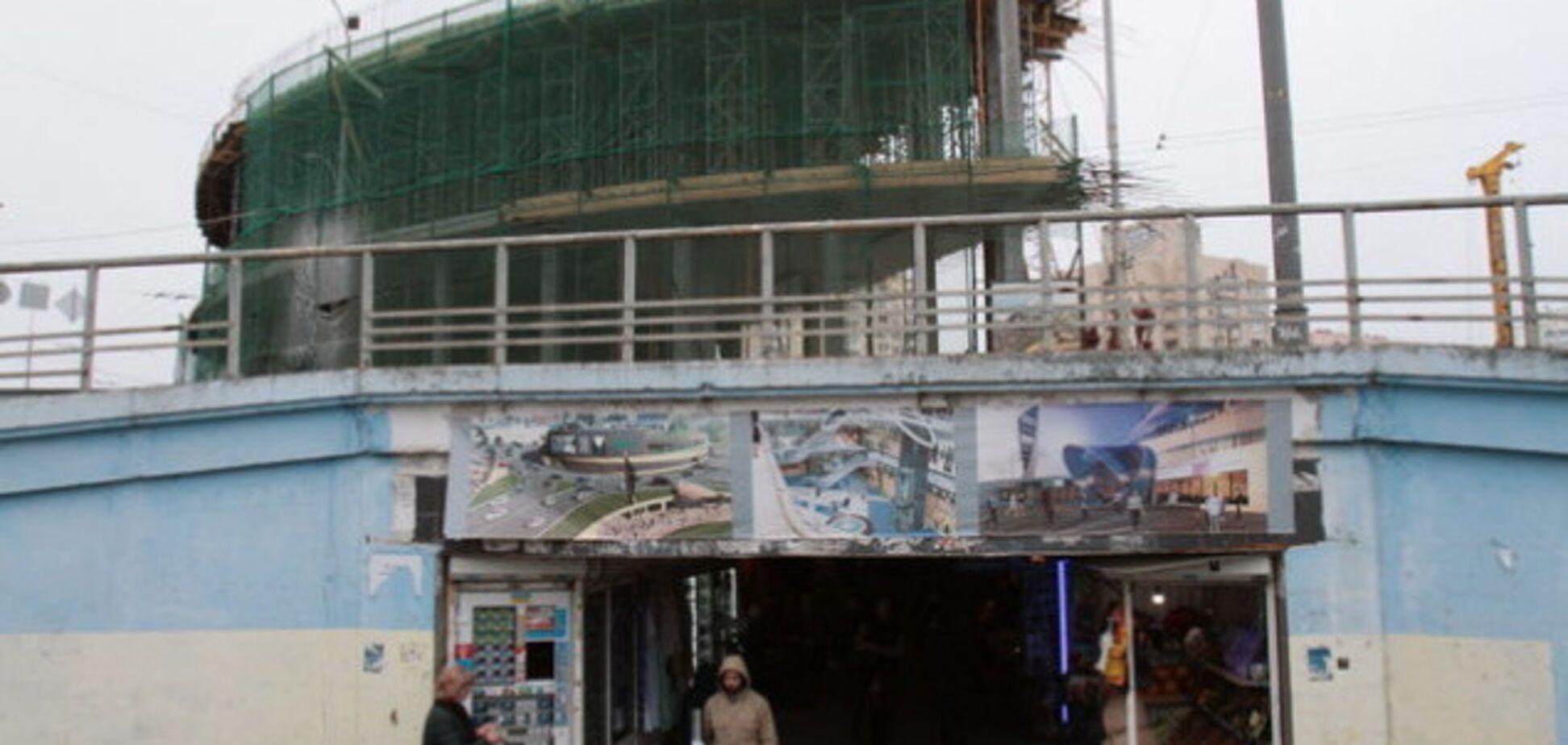 На станции 'Героев Днепра' закрывают один выход: куда идти пассажирам