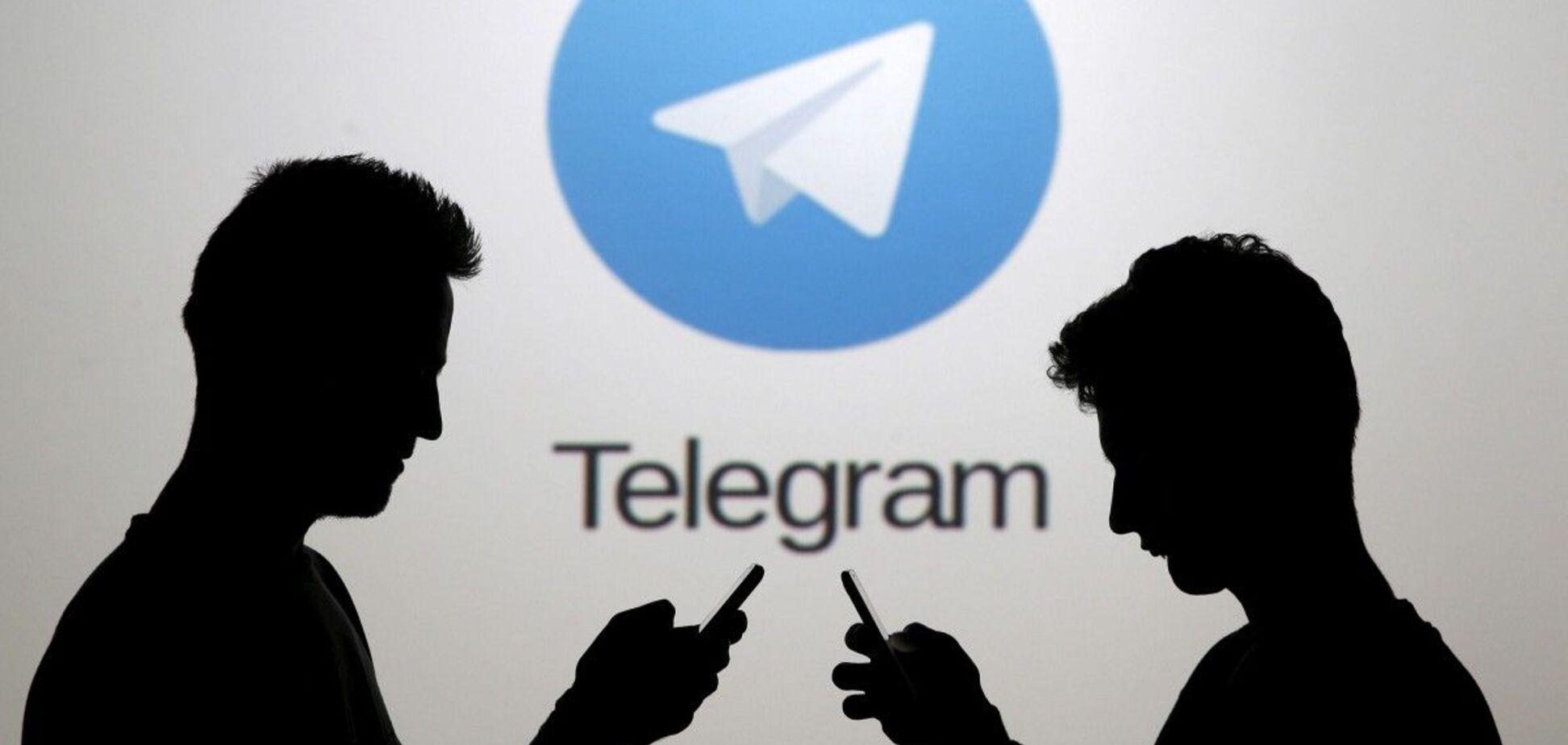 В РНБО України відповіли щодо санкцій до Telegram: документ