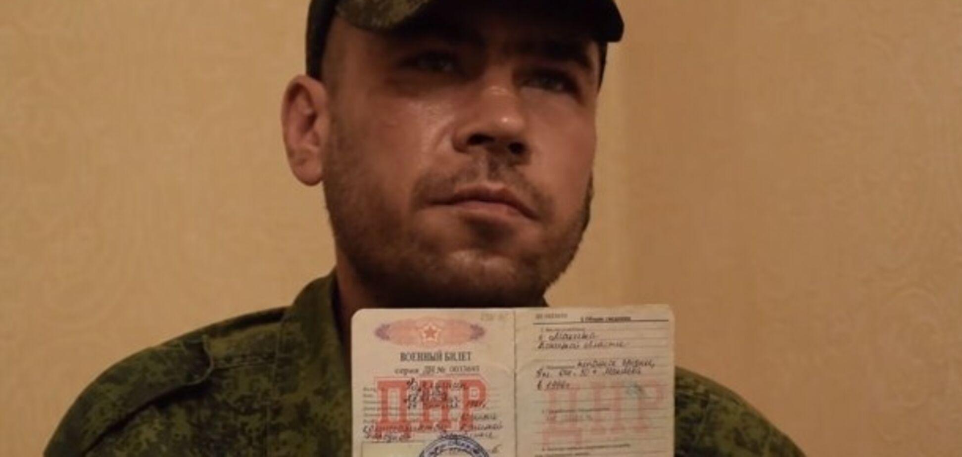 'Киданули' в Криму: спійманий найманець 'ДНР' розговорився на камеру