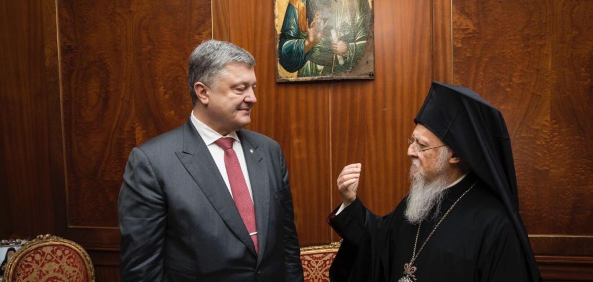 Константинополь приступив до процедури щодо автокефалії церкви в Україні