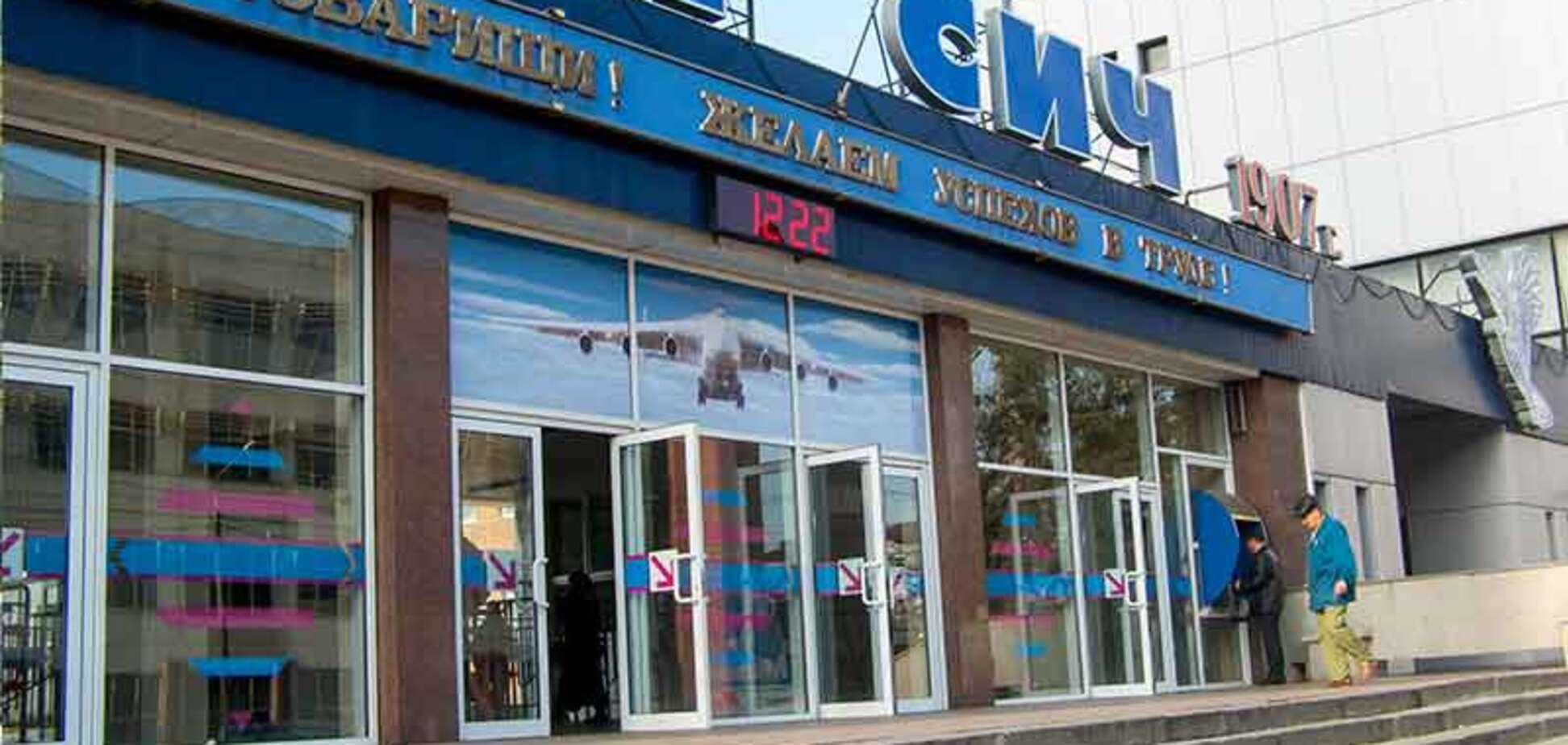 СБУ прийшла з обшуками на підприємство 'друга Путіна' у Запоріжжі