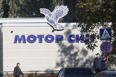 США обвинили в лицемерии из-за позиции по 'Мотор Сичи'