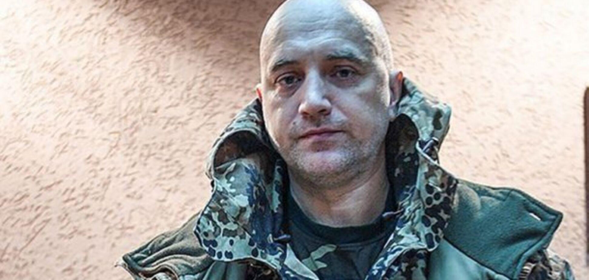 В 'ДНР' розповіли, як Аваков хоче 'знищити миротворців'