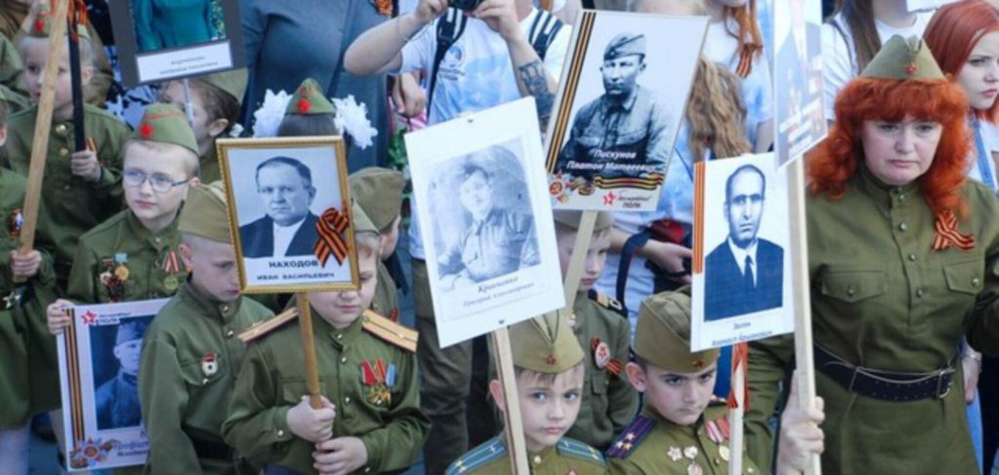 В России школьники пожаловались, что их принуждают к акции 'победобесия'