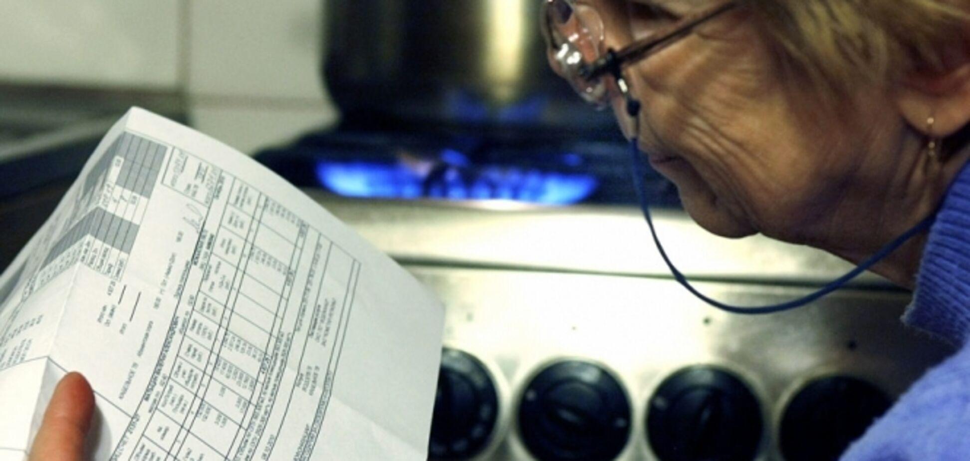 Тарифы на газ: украинцам указали на неизбежное