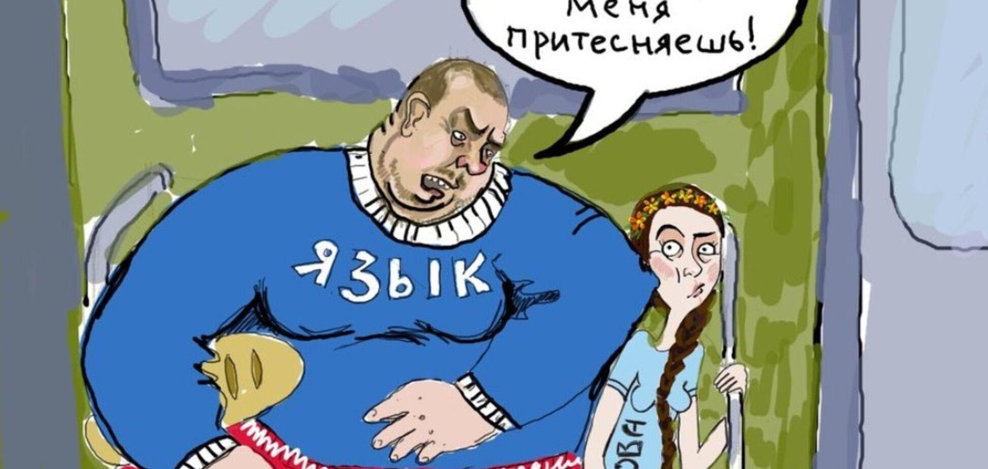 'Все говорят по-русски': в РФ рассказали 'правду' об украинском языке