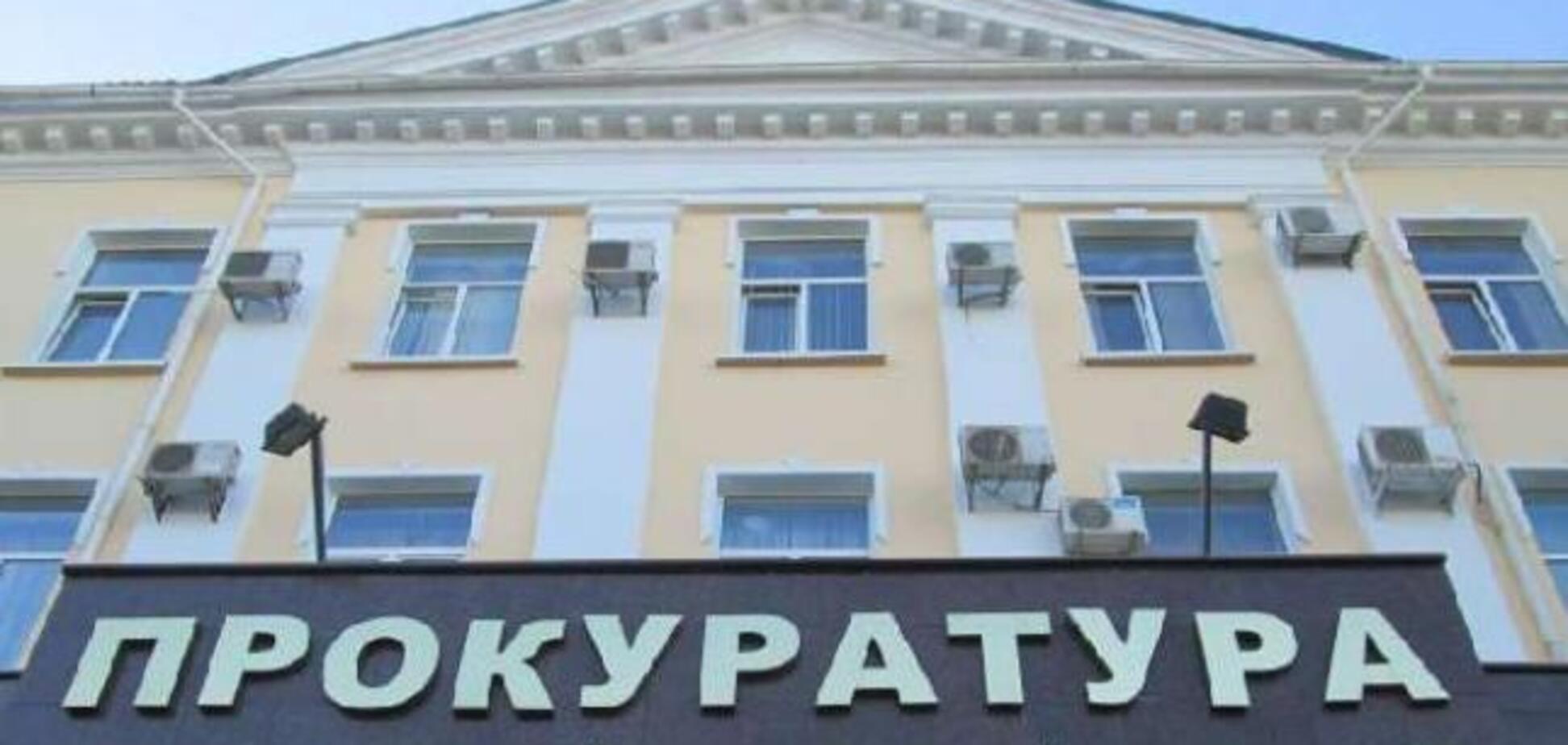 Из команды Путина: украинку обвинили в госизмене