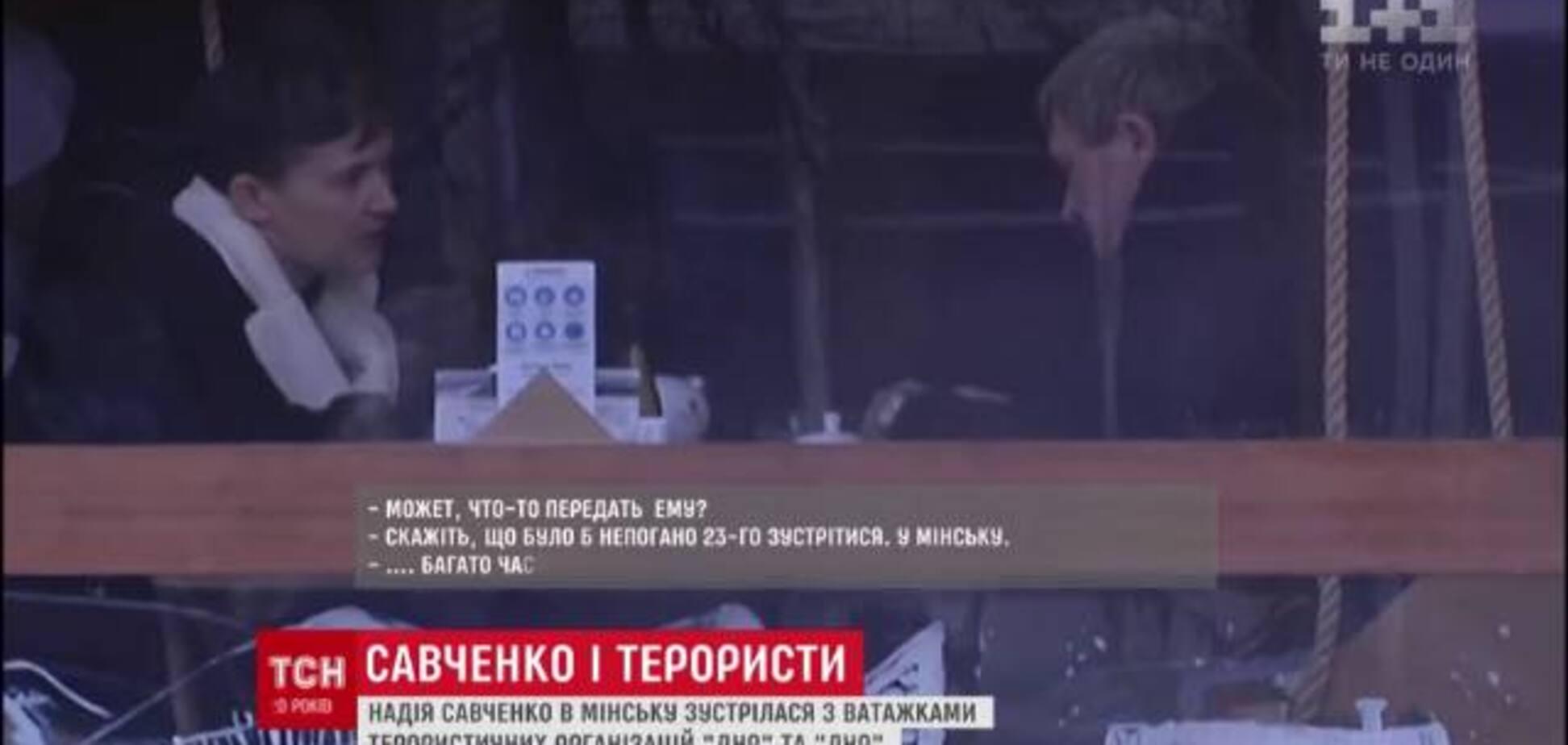 'Привіт Саші Захарченко': Савченко пригадали скандальний експеримент