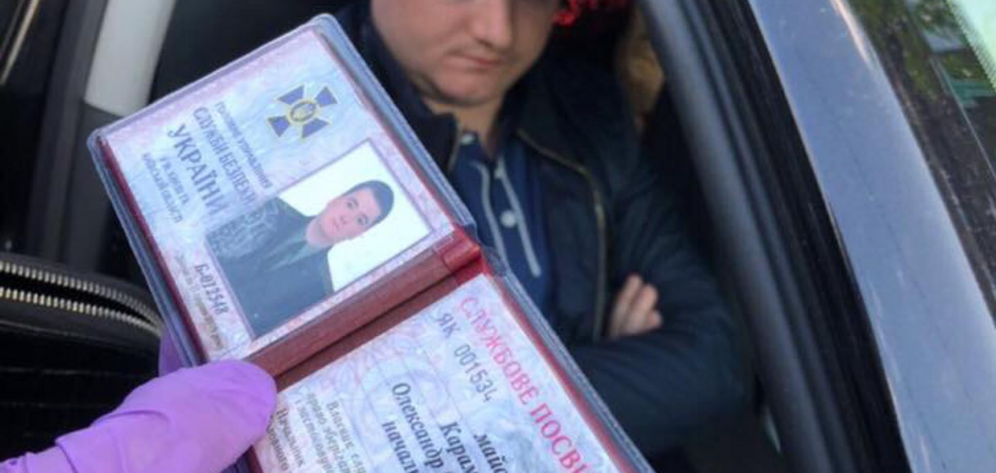 Кокаин и крупная сумма: появились детали задержания сотрудника СБУ в Киеве