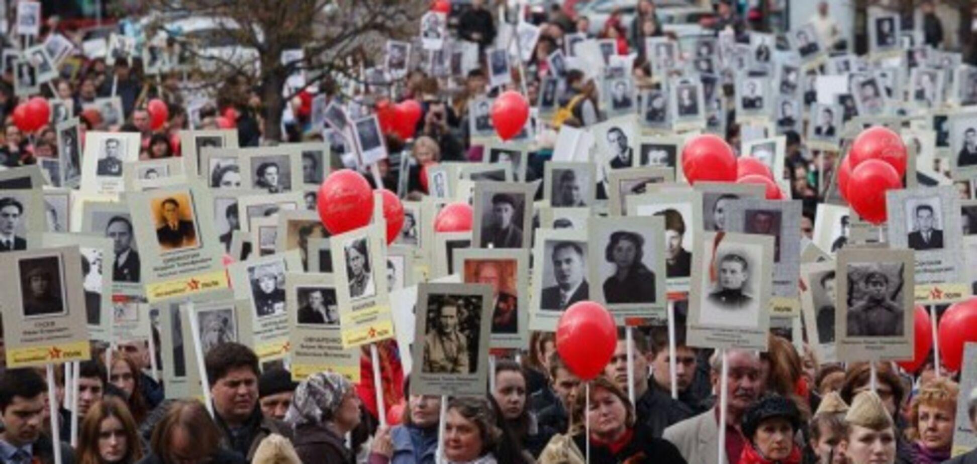 'Бессмертный полк' в Киеве: любителям 'георгиевских лент' сделали предупреждение