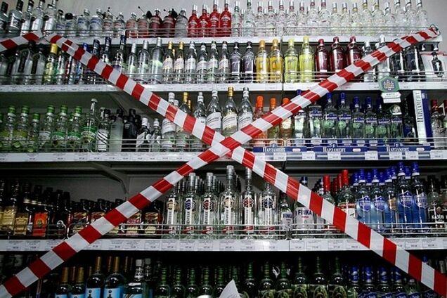 В Москве к ЧМ по футболу запретят продажу алкоголя