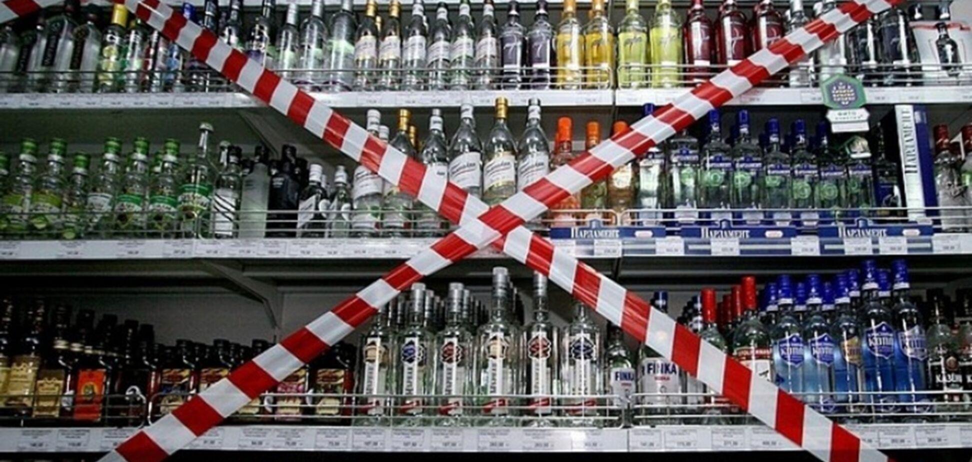 'Хватит пить': в Украине решили, как ограничить продажу алкоголя