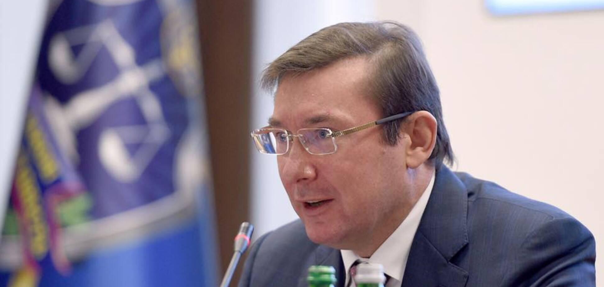 Очищення від корупції: Луценко виступив за спецконфіскацію за прикладом Британії